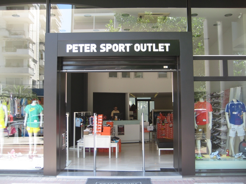 PETER SPORT OUTLET, Ερμού 36, τηλ. 2310 240001
